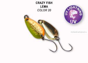 Колеблющаяся блесна Crazy Fish Lema 1,6 гр / цвет: 20