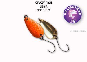 Колеблющаяся блесна Crazy Fish Lema 1,6 гр / цвет: 28
