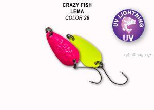 Колеблющаяся блесна Crazy Fish Lema 1,6 гр / цвет: 29