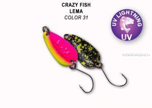 Колеблющаяся блесна Crazy Fish Lema 1,6 гр / цвет: 31