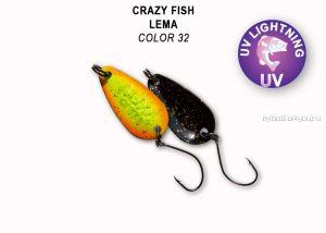 Колеблющаяся блесна Crazy Fish Lema 1,6 гр / цвет: 32