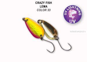 Колеблющаяся блесна Crazy Fish Lema 1,6 гр / цвет: 33