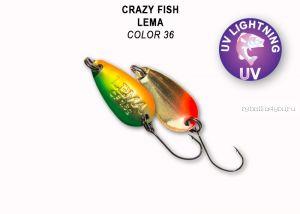 Колеблющаяся блесна Crazy Fish Lema 1,6 гр / цвет: 36