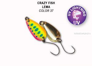 Колеблющаяся блесна Crazy Fish Lema 1,6 гр / цвет: 37