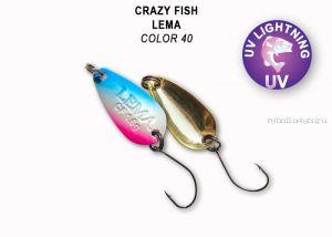 Колеблющаяся блесна Crazy Fish Lema 1,6 гр / цвет: 40