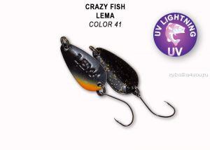 Колеблющаяся блесна Crazy Fish Lema 1,6 гр / цвет: 41