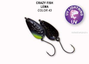 Колеблющаяся блесна Crazy Fish Lema 1,6 гр / цвет: 43