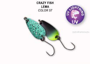 Колеблющаяся блесна Crazy Fish Lema 1,6 гр / цвет: 57