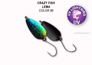 Колеблющаяся блесна Crazy Fish Lema 1,6 гр / цвет: 80