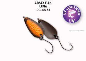 Колеблющаяся блесна Crazy Fish Lema 1,6 гр / цвет: 84