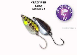 Колеблющаяся блесна Crazy Fish Lema 1,6 гр / цвет: 9.1