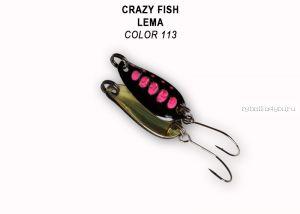 Колеблющаяся блесна Crazy Fish Lema 1,6 гр / цвет: 113