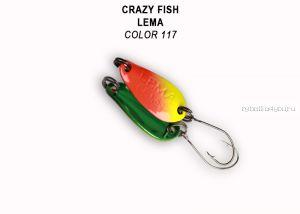 Колеблющаяся блесна Crazy Fish Lema 1,6 гр / цвет: 117