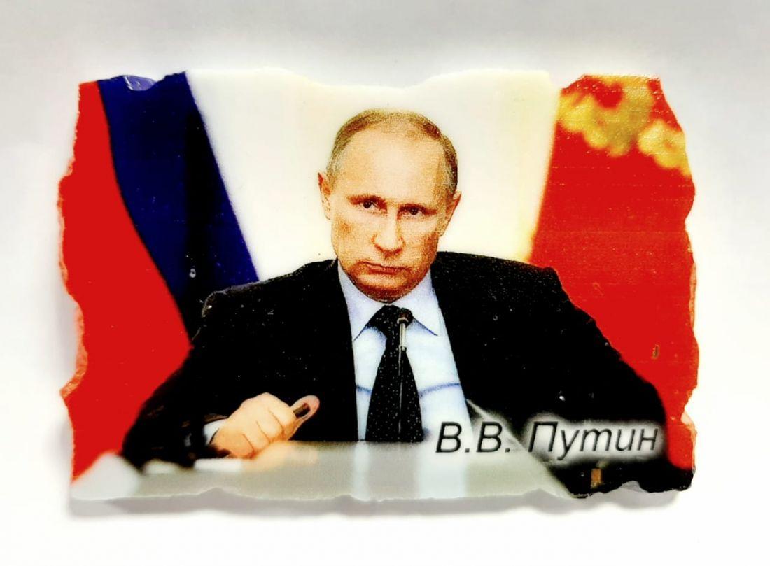 Магнит В.В. Путин