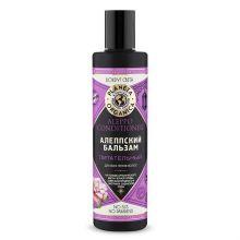 Питательный алеппский бальзам для всех типов волос 280 мл