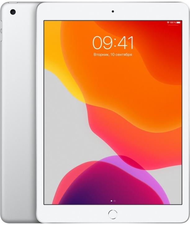 Apple iPad (2019) 10.2 128Gb Wi-Fi Silver