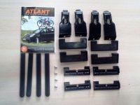 Багажник на крышу Renault Arkana, Атлант, аэродинамические дуги, опора Е