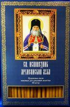 №86.Свечи церковные восковые для домашней молитвы (40 шт. в коробочке)