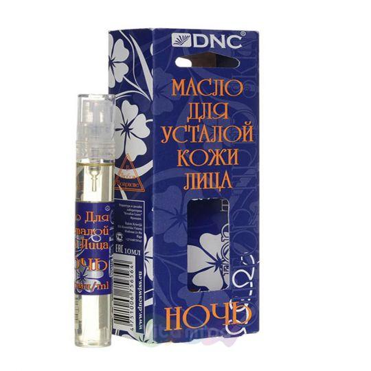 DNC Масло для усталой кожи лица, 10 гр.