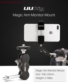 Крепление magic arm Ulanzi UURig R002