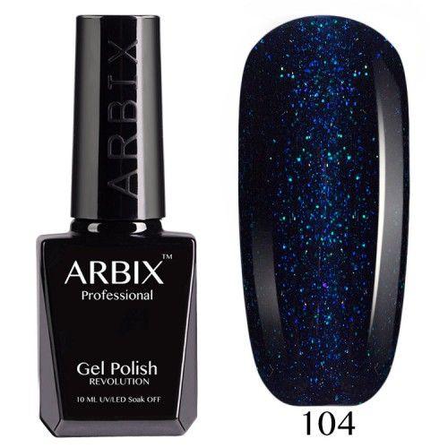 Гель-лак Arbix №104 Звездопад