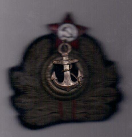 Кокарда 1940 года Офицер ВМФ СССР