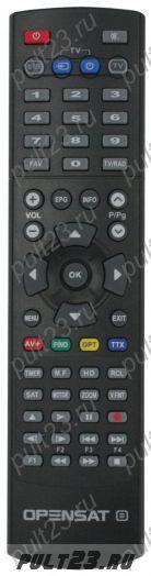 OPENSAT 9700 HDPVR, 9900 HDPVR