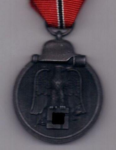 """медаль 1941-42 года AUNC """"Мороженное мясо"""""""