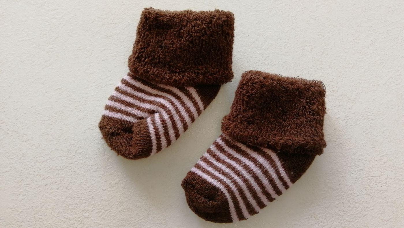 Носочки полосатые 1 пара