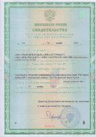 Байкал эм-1 удобрение документация