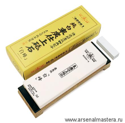 Заточной абразив 6000 Suehiro 206х73х23мм на подставке, с нагурой Suehiro белый MT 6000 М00014380