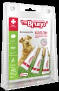 Mr. Bruno Капли репеллентные для средних собак весом 10-30 кг. (3 шт*2,5 мл)