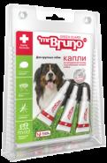 Mr. Bruno Капли репеллентные для крупных собак весом более 30 кг. (3 шт*4 мл)