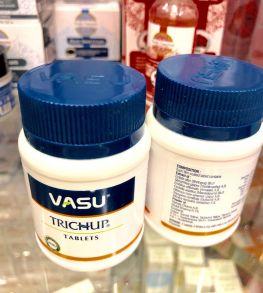 Тричуп травяные капсулы против выпадения волос (Trichup Hair VITALIZER),60 капс.