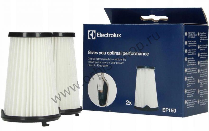 Фильтры для пылесоса Electrolux, EF150