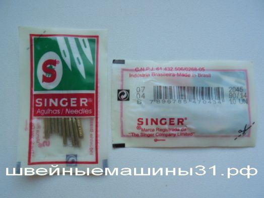 Иглы SINGER  производство Бразилия упаковка 10 игл.    цена 150 руб.