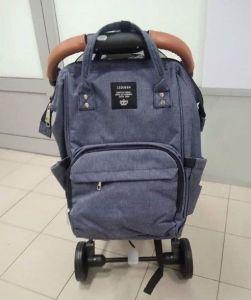 Сумка- рюкзак для коляски