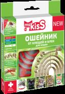 Miss Kiss Ошейник репеллентный, красный (38 см)