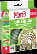 Miss Kiss Ошейник репеллентный, зелёный (38 см)