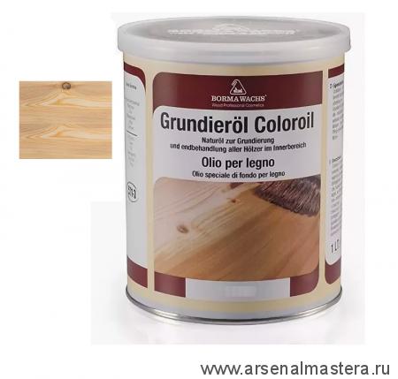 Масляное покрытие для полов и  паркета Borma Grundierol 1л цв.2 молочный дуб  R3910-2