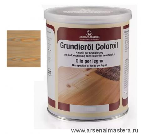 Масляное покрытие для полов и  паркета Borma Grundierol 1л цв.3 теплый серый  R3910-3