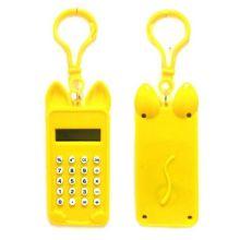 Брелок 8-разрядный калькулятор Мышка, Цвет: Жёлтый