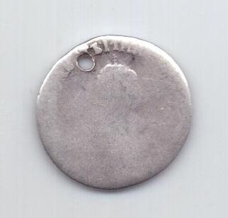 гривенник 1748 года