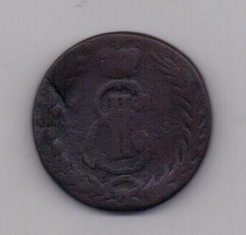 5 копеек 1767 года Редкий год Сибирь