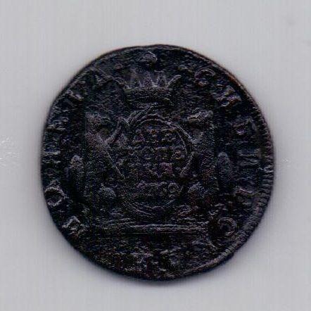 2 копейки 1769 года Сибирь