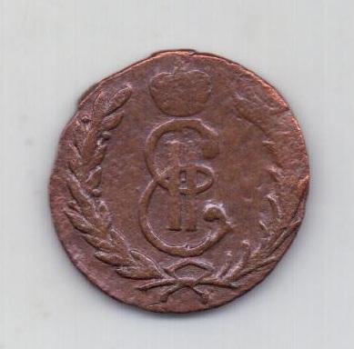 1 копейка 1767 года RRR! Сибирь