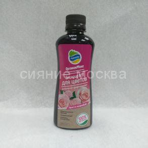 Эликсир №1 Удобрение для цветов Органик Микс 250 мл