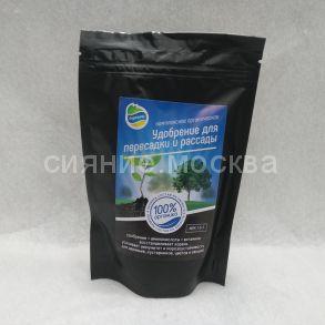Органик Микс Удобрение для пересадки и рассады 200 г