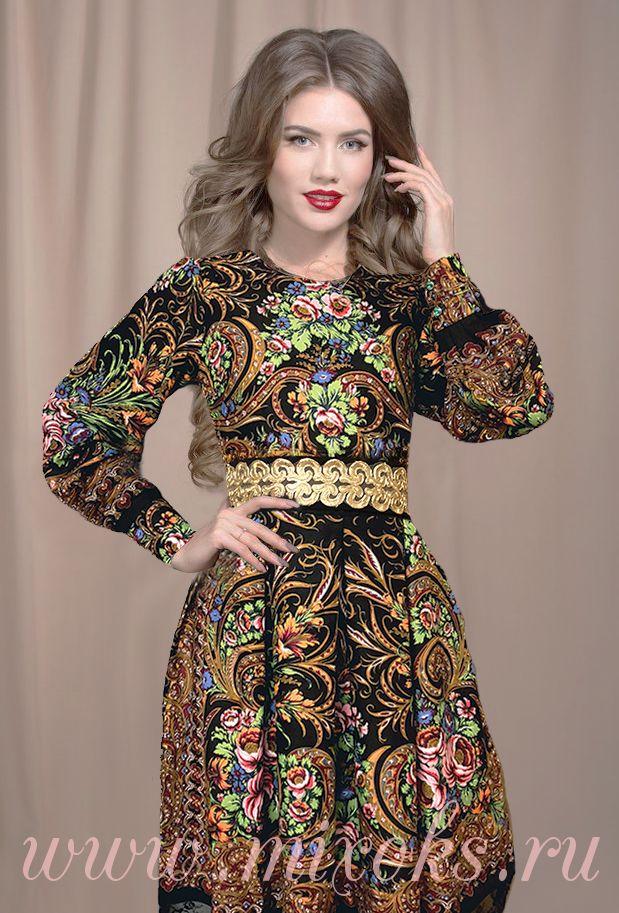Павлопосадское платье