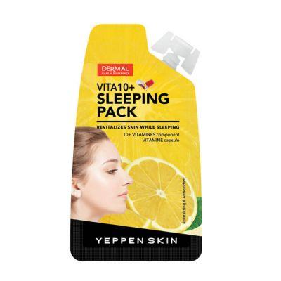 Dermal Yeppen Skin Sleeping Pack Vita 10+ Ночная гель-маска для восстановления и питания с 10 витаминами и витаминными гранулами